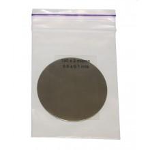 Комплект калібрувальних пластин для товщиноміра (сталь, Fe)